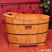 小浴室洗澡桶泡澡木桶成人浴桶浴盆木質浴桶實木浴缸 QQ12781『bad boy時尚』