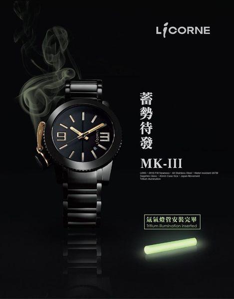 【LICORNE 力抗錶】 MKIII系列經典帥氣手錶-45mm (黑/金 LI095MBBA-K)