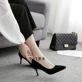 大尺碼高跟鞋 2019新款黑色細跟性感百搭職業工作單鞋5cm7cm