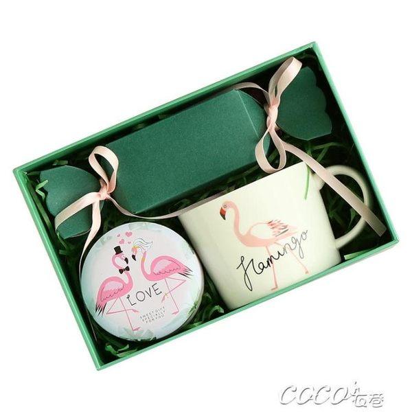 禮品盒 結婚小禮物伴娘伴手禮婚禮回禮盒喜糖盒糖果盒生日小清新 新品