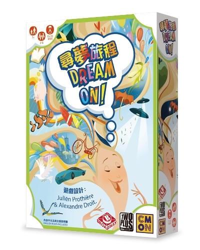『高雄龐奇桌遊』 尋夢旅程 Dream on 繁體中文版 ★正版桌上遊戲專賣店