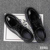 2020新款夏季皮鞋男韓版潮流男鞋英倫黑色青年圓頭男士休閒小皮鞋 PA17458『美好时光』