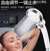 淋浴花灑淋雨增壓大噴頭家用浴室洗澡加壓單頭高壓沐浴蓮蓬頭套裝 育心小賣館