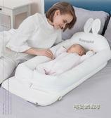 三美嬰床中床嬰兒床便攜式可行動多功能新生寶寶bb小床上防壓神器MBS「時尚彩虹屋」