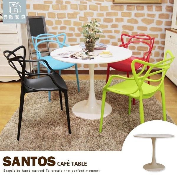 餐桌 圓桌 接待桌 工作桌 北歐設計‧Tip Top Mono Table 優雅弧線造型 復刻版【Z-232】品歐家具