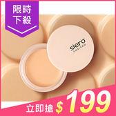 韓國 siero 青春永駐遮瑕膏(4.5g) 3款可選【小三美日】原價$249