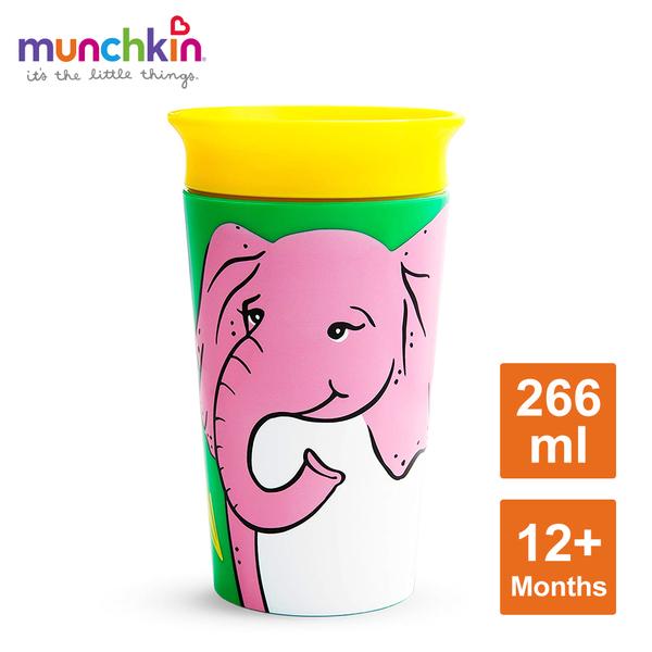 munchkin滿趣健-360度繽紛防漏杯266ml-大象