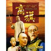 大陸劇 - 商旗DVD (全23集) 孔琳/王之夏/丁志城