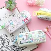 卡通角落生物可愛兒童學生大容量鉛筆袋PU皮大拉鍊筆盒文具簡約