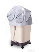 深桶足浴盆全自動薰蒸泡腳桶洗腳盆電動按摩加熱足療機家用 伊莎公主