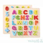 【618好康又一發】數字母積木質拼圖開發智力玩具