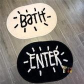 門墊 黑白款字母 超柔地墊 bath 45*65cm腳墊防滑門墊 參加店內T 2色