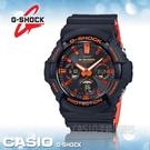CASIO 手錶專賣店 G-SHOCK GAS-100BR-1A 帥氣雙顯男錶 防水200米 GAS-100BR
