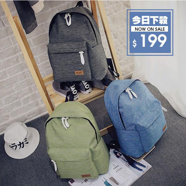 【DIFF】韓風繽紛粉色系竹節紋帆布防潑水後背包 雙肩後背包 學院風 休閒後背包
