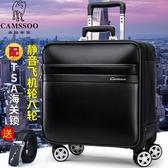 拉桿箱男萬向輪20寸登機箱16寸旅行箱女行李箱包密碼箱軟皮箱【免運】