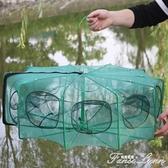 摺疊魚網漁網蝦籠捕魚籠黃鱔籠龍蝦網捕蝦螃蟹籠工具自動泥鰍抓魚 HM 范思蓮恩
