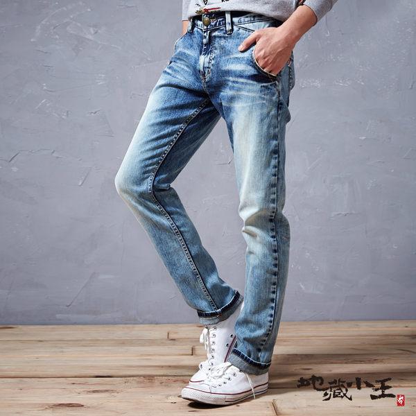 【專櫃新品】地藏皮低腰微彈錐型直筒褲- BLUE WAY  地藏小王