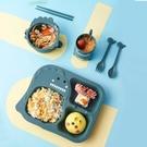 兒童餐盤 餐盤套裝家用寶寶吃飯碗杯卡通可愛幼兒園分格防摔輔食盤【快速出貨八折下殺】