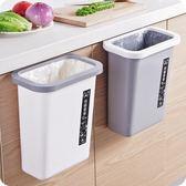 掛式帶壓圈垃圾桶衛生間壁掛塑料垃圾簍家用客廳廚房無蓋垃圾筒【中秋節滿598八九折】