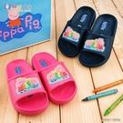 童鞋城堡-兒童室內外拖 輕量拖鞋 粉紅豬小妹 PG1004-藍/粉 (共二色)