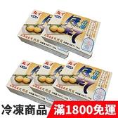 饕客食堂 5盒 日本北海道 生食級干貝 L 海鮮 水產 生鮮食品
