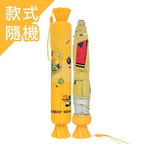 韓國 糖果造型抗UV折傘 1入 折疊傘【BG Shop】 不挑款 隨機出貨