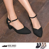 [Here Shoes]瑪莉珍-MIT台灣製復古經典設計款尖頭V絨布中粗跟6cm瑪莉珍─KiTD899