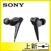 限量優惠出清《台南-上新》 SONY XBA-NC85D 平衡電樞 降噪耳機  NC85 公司貨