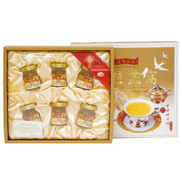 健康密碼 無糖燕窩禮盒 (70g*6瓶 /單盒)【杏一】