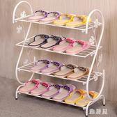 鞋櫃簡易家用多層簡約現代經濟型鐵藝宿舍拖鞋架子收納小鞋架zzy1596【雅居屋】TW