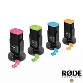 【RODE】COLORS1 麥克風專用 顏色辨識套環│適 NT-USB Mini