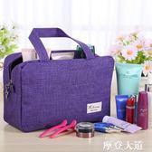 旅行化妝包收納包洗漱包大容量小號帆布多功能簡約便攜手提化妝包『摩登大道』