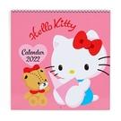 小禮堂 Hello Kitty 2022...