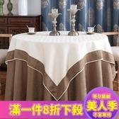 桌布中式酒店餐廳飯店家用大圓桌桌布布藝餐桌布圓形雙層桌布圓桌臺布JY