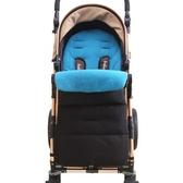 嬰兒推車防風擋風罩寶寶手推車睡袋兒童傘推車保暖通用加厚腳套罩