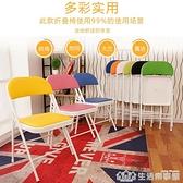 簡易凳子靠背椅家用摺疊椅子便攜辦公椅會議椅電腦椅餐椅宿舍椅子 NMS樂事館新品