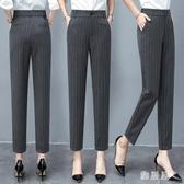 九分褲子女顯瘦百搭2020春季新款高腰職業OL西裝褲寬鬆直筒煙管褲 OO5500【雅居屋】