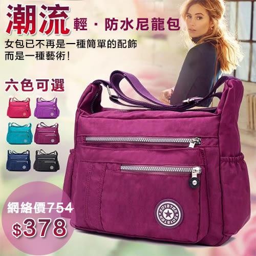 側背包 尼龍牛津布包帆布女士包包側背包斜挎包休閒大容量旅行包新品媽媽包