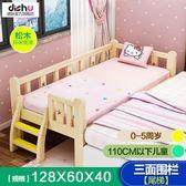 嬰兒床 實木兒童床帶小床嬰兒男孩女孩公主床邊床單人床加寬拼接大床 尾牙【喜迎新年鉅惠】