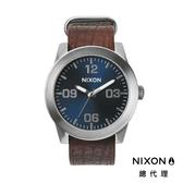 NIXON CORPORAL 型男熱銷款 紳士藍 潮人裝備 潮人態度 禮物首選