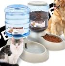 餵食器 狗狗飲水器寵物飲水器貓咪喝水機泰迪自動喂食器水碗用品水盆【快速出貨八五鉅惠】