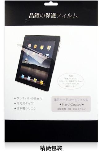 Apple 蘋果 iPad Pro 12.9吋 2018版 A1876/A2014/A1895/A1983 水漾螢幕保護貼/靜電吸附/具修復功能的靜電貼