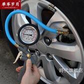 高精度胎壓錶汽車用胎壓計輪胎氣壓錶測胎壓監測器打氣錶槍帶充氣免運XW