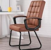 電腦椅 電腦椅家用懶人辦公椅會議椅學生宿舍座椅舒適久坐麻將凳靠背椅子【快速出貨八折下殺】