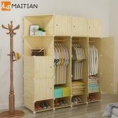 衣柜簡易組裝塑料布藝家用布衣櫥出租房臥室掛仿實木收納儲物柜子 店慶降價