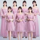 禮服洋裝 伴娘服仙氣質新款個性創意女短姐妹裙團長顯瘦遮手臂韓版婚禮
