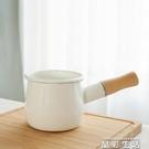 小奶鍋PAGOO琺瑯 日式雙嘴搪瓷單柄小奶鍋醬料鍋寶寶輔食鍋電磁爐通用 晶彩