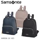 Samsonite新秀麗 Karissa2.0 KC5 經典時尚女性後背包S 輕量尼龍 大開口 背部隱藏口袋(歡迎詢問)