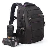 卡芮爾 佳能尼康戶外攝影包雙肩單反專業相機背包多功能大容量