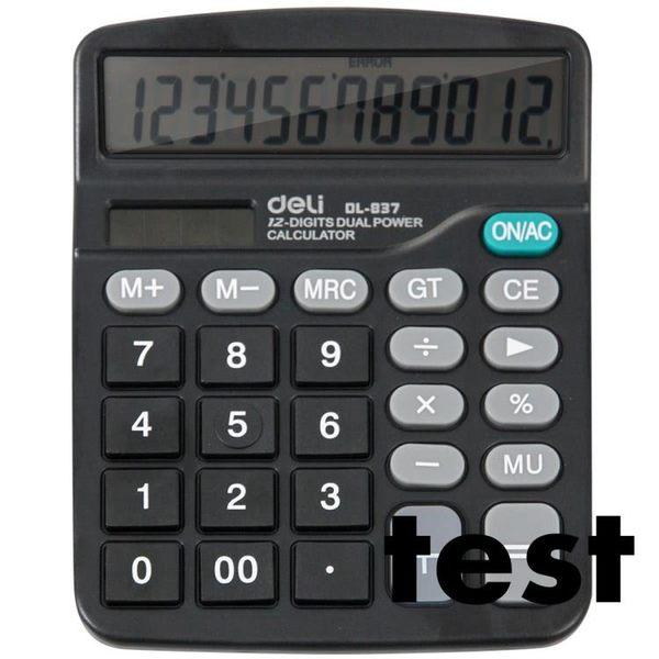得力計算器837經濟型太陽能雙電源計算機語音財務大屏大按鍵辦公·樂享生活館